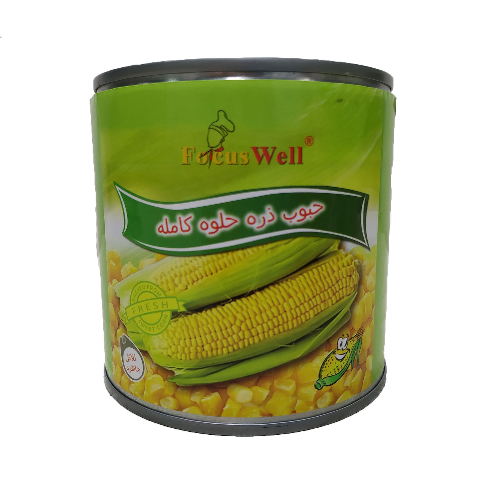 Canned Sweet corn instant and cook