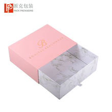 Luxury Custom Eco Friendly Clear Magnetic Small Draw Paper Box Cardboard Cosmetic Gift Packaging Box