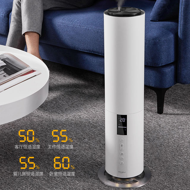 Korea 5L cool mist maker aroma diffuser 7 colour light on tank and bottom disinfect stand sterilize humidifier