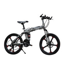 20 Inch Folding Bike 21/24/27 Speed  High-carbon Steel Mountain Bike for Men And Women Students Bicycles