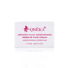 Organic Whitening Face Cream Hyaluronic Acid Moisturizer Anti Wrinkle Anti Aging Nourishing  Cream Skin Care