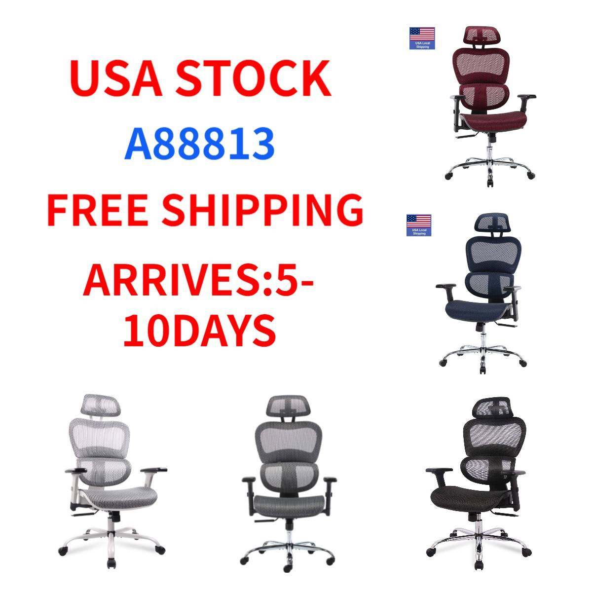 USA STOCK Most Popular comfortable black mesh office chairs high back ergonomic Adjustable Swivel office chair