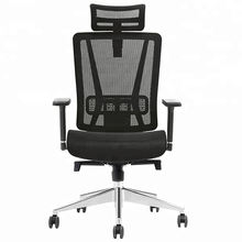 HUASHI Manufacturer Commercial Furniture 3D Adjustable Mesh Chair Ergonomic High Back Office Chair