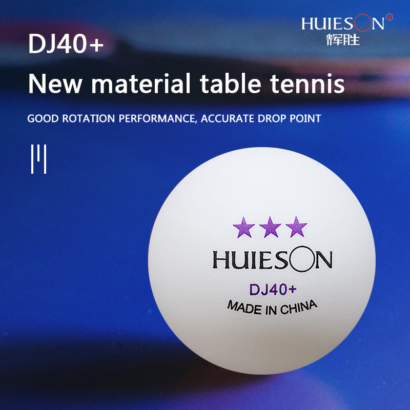 HUIEOSN DJ40+ New materials, new table tennis 2020 Tokyo Olympic games special table tennis the same model
