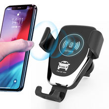 2020 Smart Gravity Sensor Fast Charging Car Phone Holder with Wireless Charger
