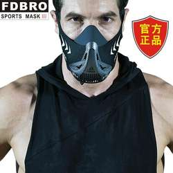 FDBRO Running Sport Mask Fitness Workout Resistance Elevation Cardio Endurance Sports Mask For Fitness training Sport Mask 3.0