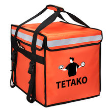 Wholesale Orange Thermal Cooler Bike Bags Insulated Food Delivery Bag Motorcycle