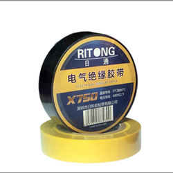 Custom Adhesive Tape Manufacture Jumbo Roll Colored Insulation Electrical Tape