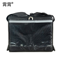 New 40L double shoulder zipper open take away incubator delivery box delivery box refrigerated Case Bag