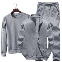 Custom 3 Pcs Fashion Running Men Sweat Suits Gyms Workout Joggers Suits Set For Men