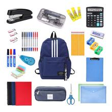 Back To School Essentials School Supplies Kit,High Quality Stationery set,Great bundle includes several essentials supplies
