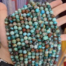 Natural Stone Gemstone Loose Round 6/8/10mm Beads Strand Green Turquoise Chrysocolla Azurite