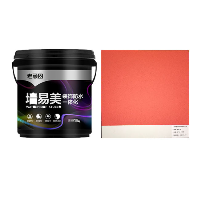 Repellent decorative integration stucco coating textured paint for wall