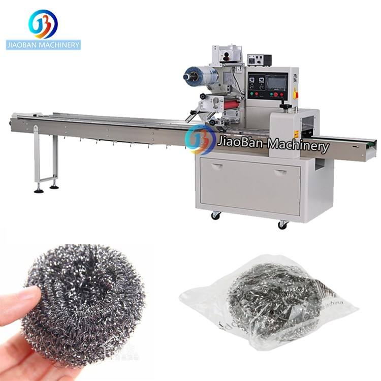 JB-350X Automatic clean ball sponge packing machine with low price multi-function packaging machine