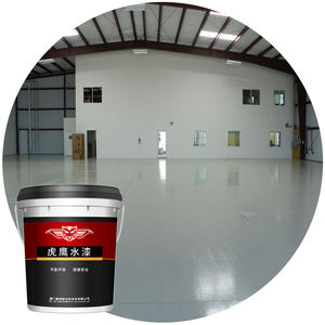 Polyurethane Scratch Resistant Dust Proof Epoxy Industrial Workshop Floor Paint