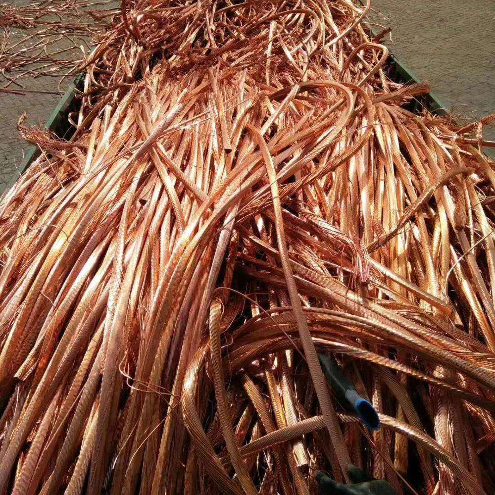 High Purity 99.95% Copper Scrap Factory Direct Sales