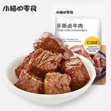 cooked shredded dried beef beef stew instant canned food Hand-torn stewed beef chinese instant food