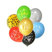 Cheap Promotional Birthday New Year Small Ballon Inflatable Helium Air Biodegradable Latex Metallic Printed Logo Custom Balloons