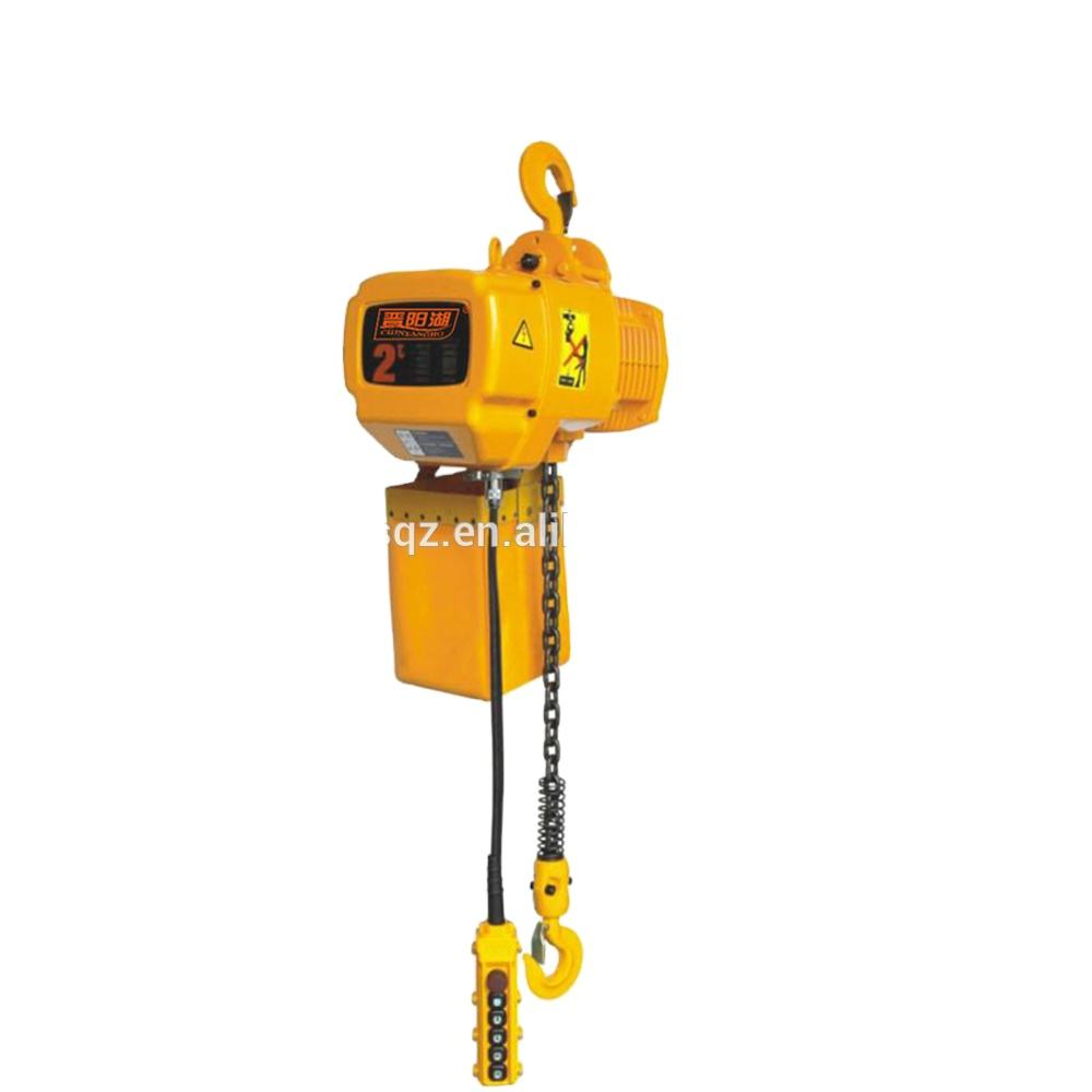 Different lifting specifications electric chain hoist with high working efficiency and long working life hook for lifting goods