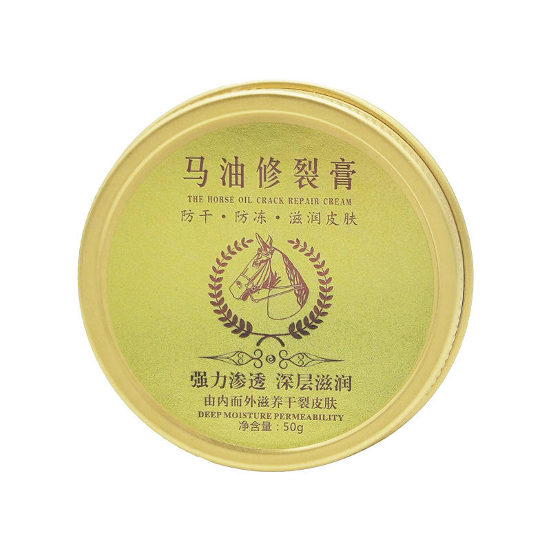 Wholesale Hot Selling Moisturizing Hand Cream Lotion For Dry Dkin