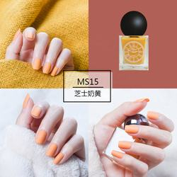 Frosted nail polish matte Mist side Oil nail polish Firm and durable 24 colors optional, support for customization