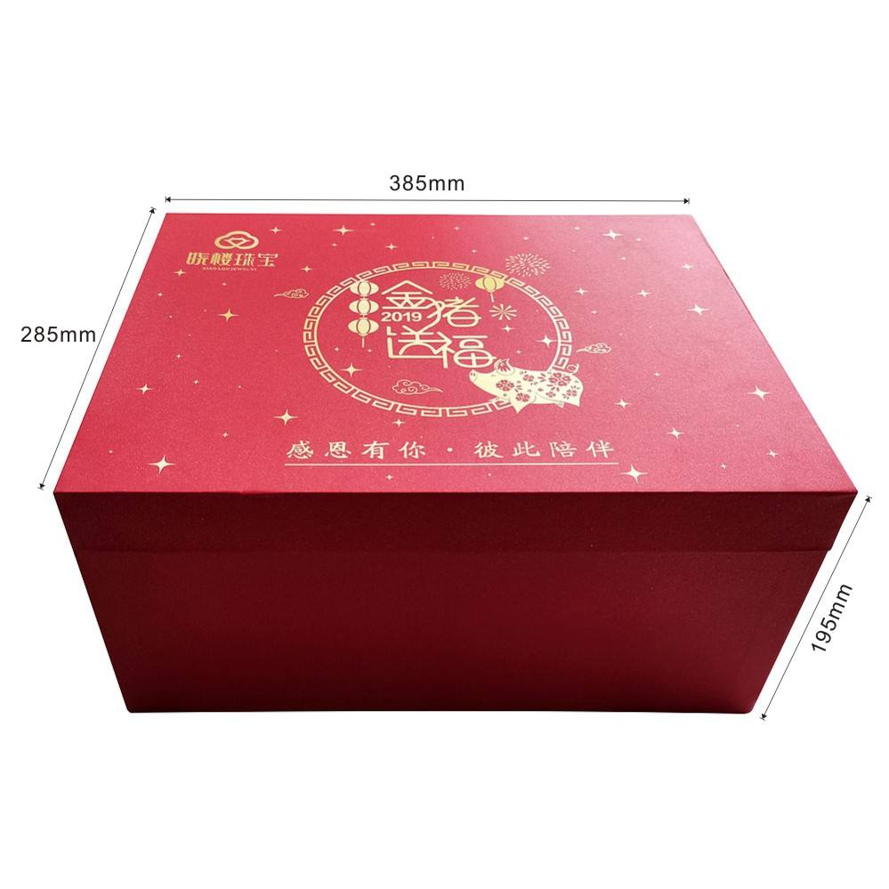 Oversized red upper and lower hand-wrapped gift box Wedding clothing gifts daily necessities flowers handmade gift box
