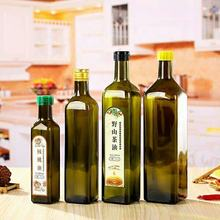 SGS Certificated Various Specifications Empty Bottle For Olive Oil