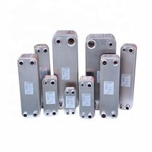 XR0571	 Stainless Steel Nickel Brazed Refrigeration Plate Heat Exchanger