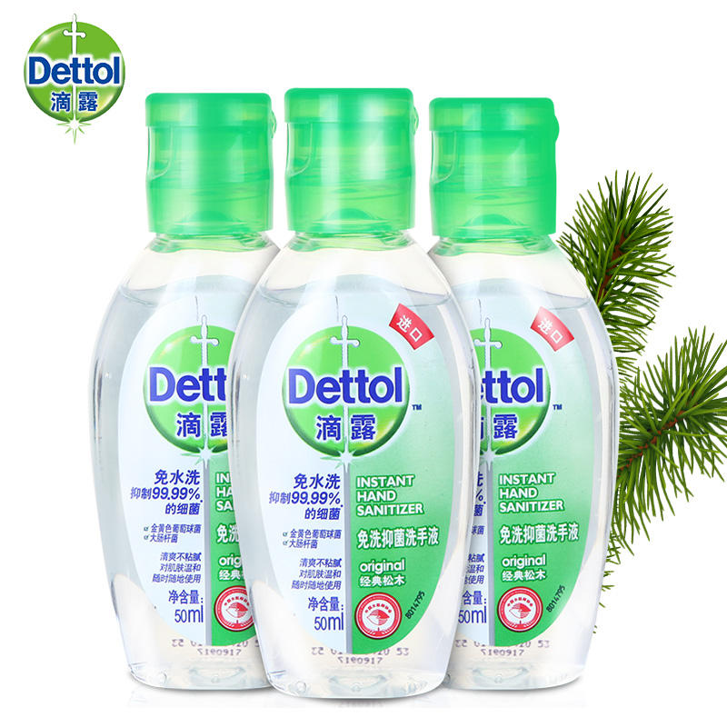 China Dettol Antiseptic China Dettol Antiseptic Manufacturers And