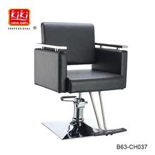 KIKI NEWGAIN Wholesale barber supplies Salon furniture Salon Chair Styling Chair Barber hair cutting hairdressing chair
