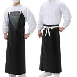 Japan Made Unisex Bodyless Washable PVC Waterproof Gardening Cooking Apron