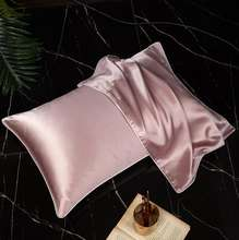 Solid 100 Silk Soft Throw Pillow Case Cover Home Decoration Trendy Personalised Antimicrobial Customised Satin PillowCase