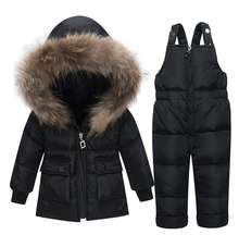 Custom Winter Wind Padded Body Overall Crane Ski Snow Jacket Suit for Kids