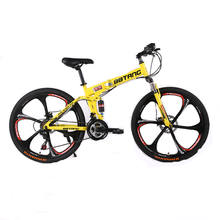 gt bicycle mountain bike /cheap mtb folding bike 26 inch /OEM chinese 26'' mountainbike full suspension/bycycles mountain bike