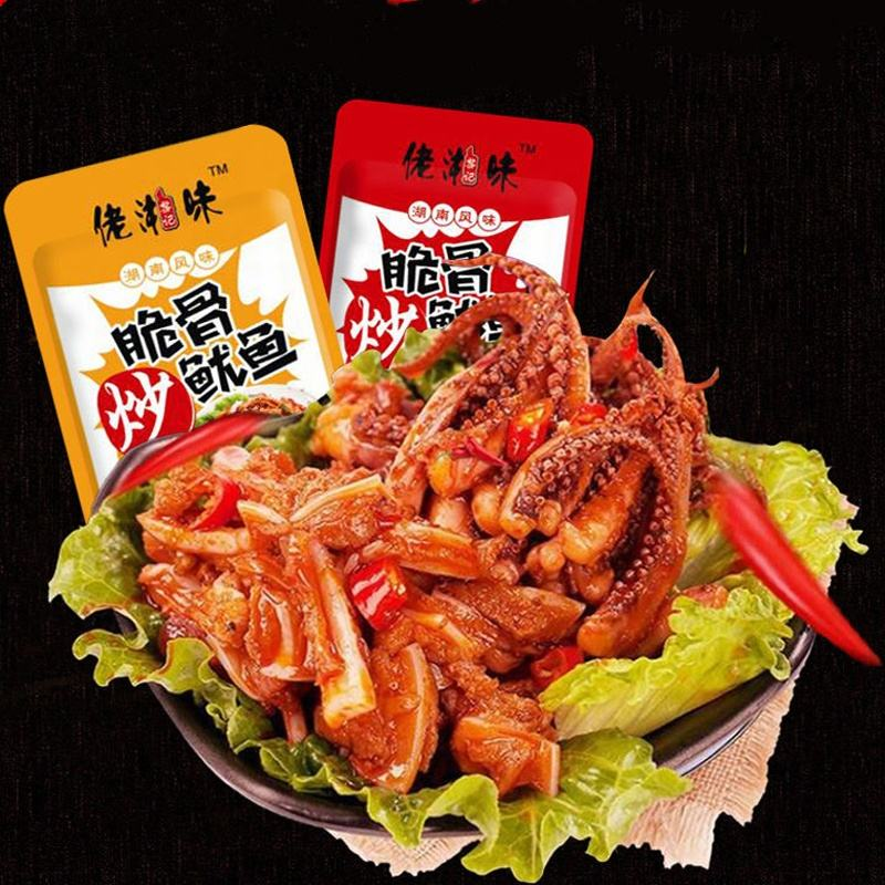 Ready made products Crispy Spicy squid seafood to eat kids food snack