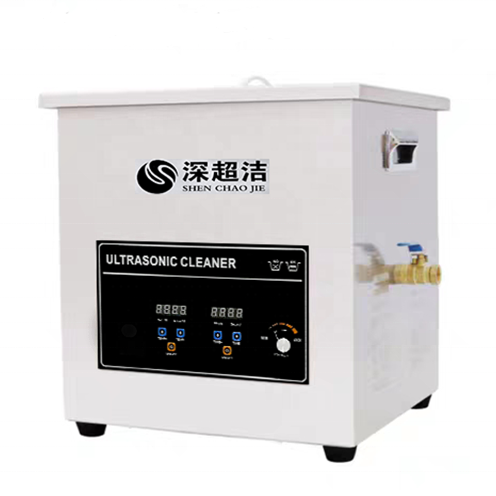 80Khz High frequency ultrasonic cleaner 14.4 L 200W/300W Optional spare parts ultrasonic cleaner