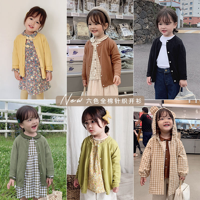 5497/2019 cute kids solid color knitted patterns children's fancy sweater cardigan outwear for girl kids