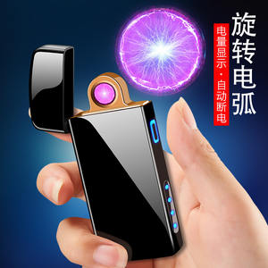 Newest Technology Rotating Arc Plasma Lighter , Windproof Rechargeable Flameless Electric Lighter