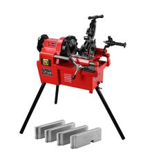 Hongli Cheapest And Best Selling 2inch Steel PipeThread Cutting Machine. BSPT&NPT. 750W