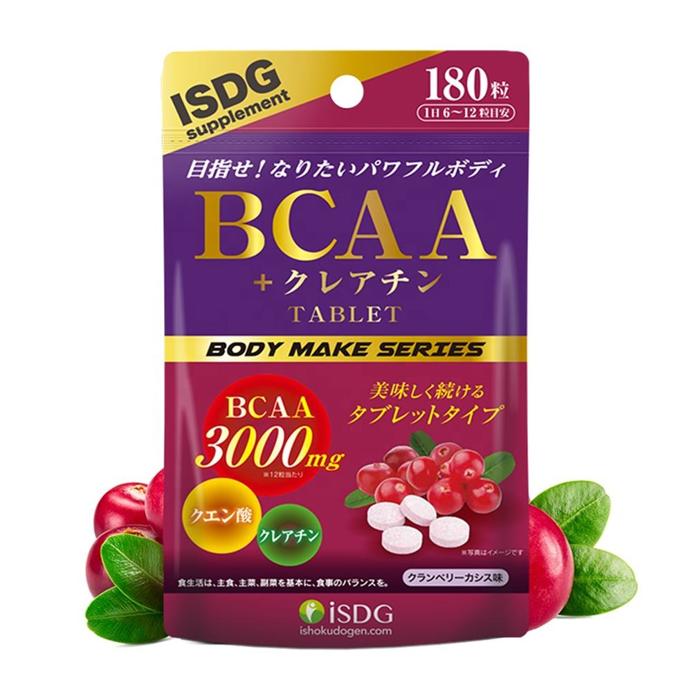 ISDG Branched Chain Amino Acids (BCAAs)-Muscle Recovery - Muscle Protein- Lean Muscle. 180 Counts
