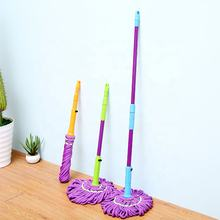 Twist  Mop Multifunction Dry Wet  Lazy Floor Household Cleaning Tools