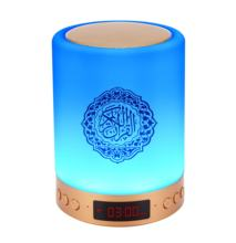 MQ-522A 16GB New Model LED AZAN clock Screen Blue Tooth Touch Lamp Quran Speaker Quran Player