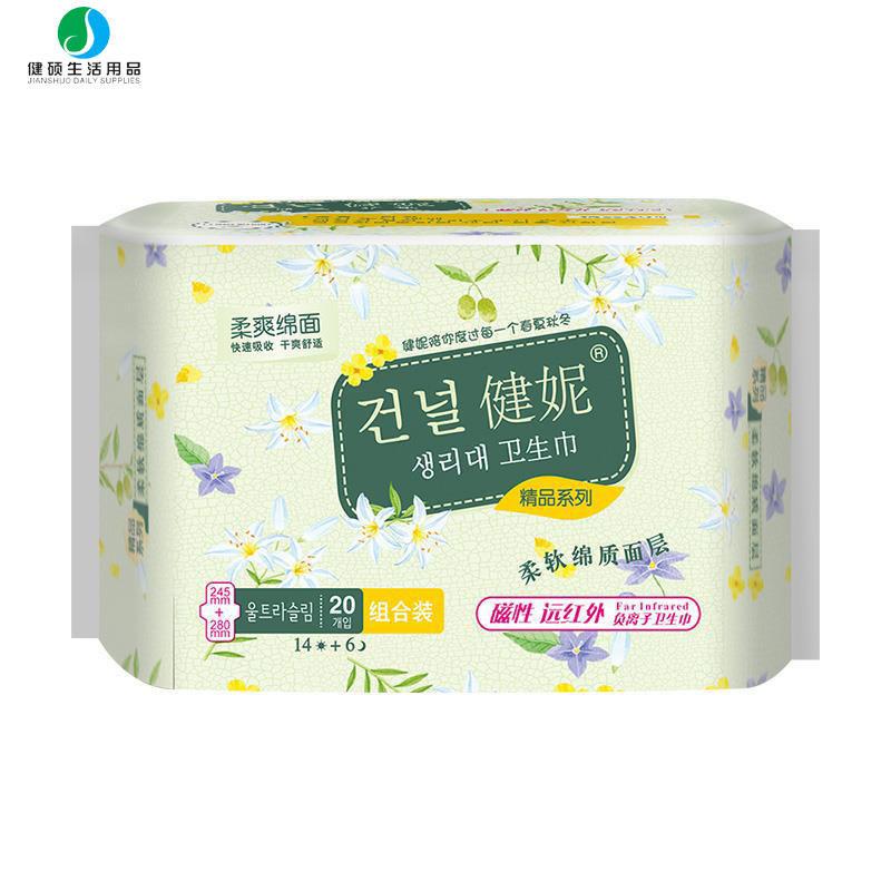 320mm Wholesale Factory Cotton Biodegradable Sanitary Pads Napkin