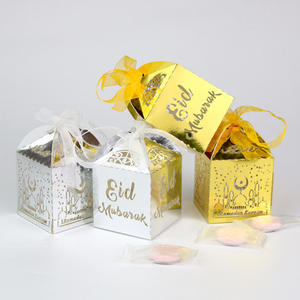 Pafu Eid Ramadan Mubarak Party Supplies Eid Favor Candy Gift Box For Islamic Eid Mubarak Party Decorations