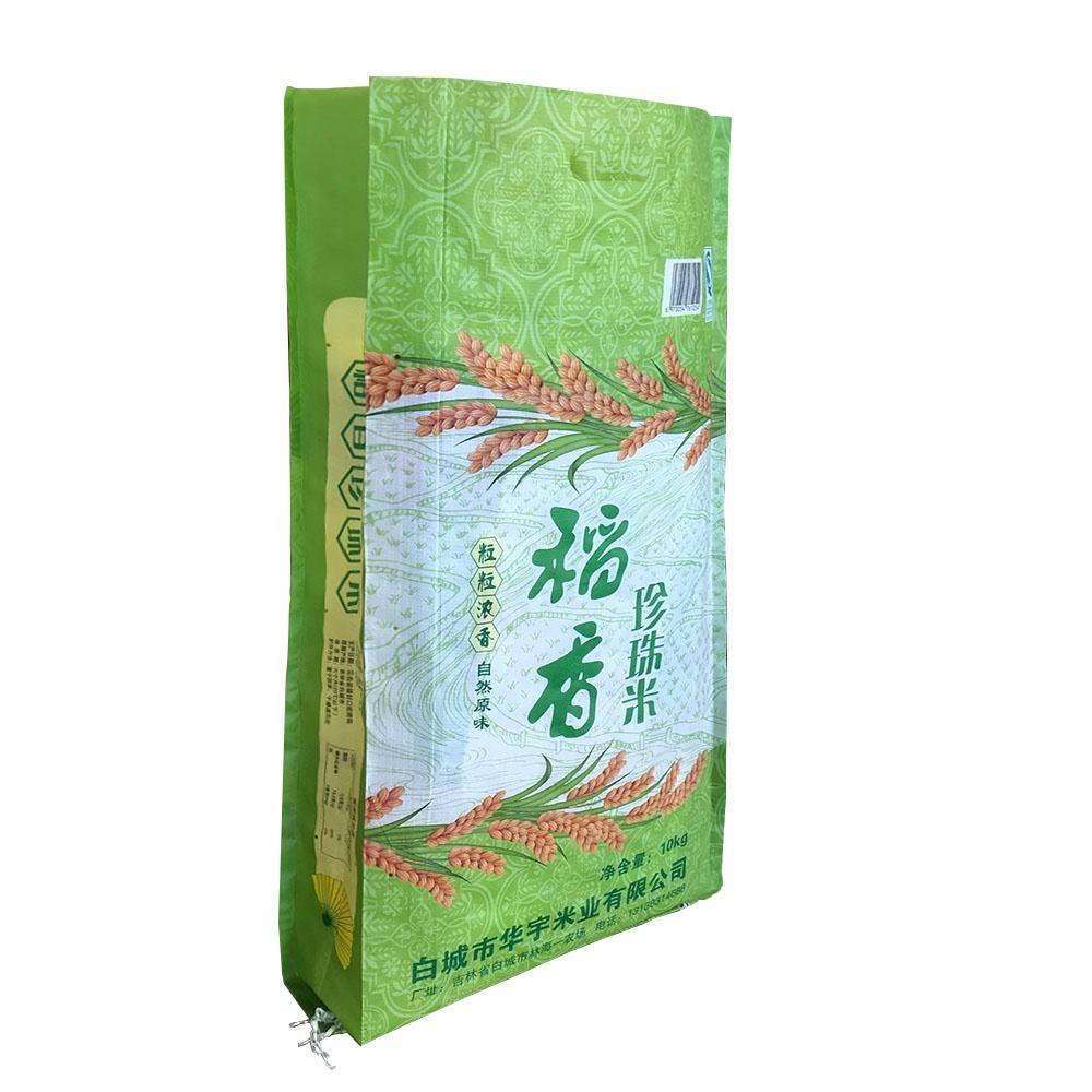 Hot seal colorful punch handle laminated rice packaging bag