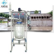 Jacketed mixing vessel Chemical Process Reactor glass fermenter bioreactor
