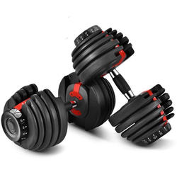 24kg adjustable dumbbell, fitness equipment