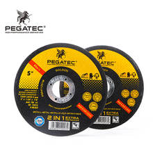 125X1X22mm 5inch 125mm metal Abrasives cutting disc  2IN1 and stainless steel