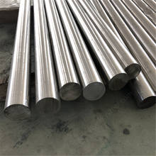 AISI 410 stainless steel TMT round bar for processing steel rod