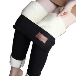 Autumn Winter Warm Leggings Thick Fleece Wool Black Thermal